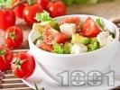 Рецепта Свежа салата с чери домати, авокадо и сирене Фета
